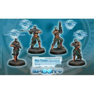 Infinity: Bào Troops, Judicional Watch Unit (0401)