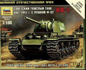 1:100 KV-1/W F-32 GUN   ZVE6190