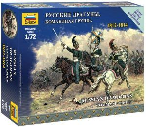 1:72 Zvezda 6817 Russian Dragoons Command Group