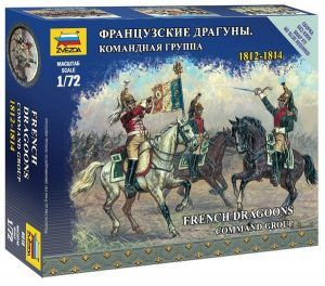 1:72 Zvezda 6818 FRENCH DRAGOONS Command Group