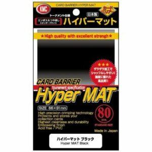KMC: Standard Sleeves – Hyper Mat Black (80 Sleeves)