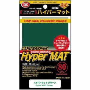 KMC: Standard Sleeves – Hyper Mat Green (80 Sleeves)