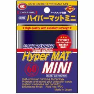 KMC: Small Sleeves – Hyper Mat Blue (60 Sleeves)