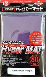 KMC: Standard Sleeves – Hyper Mat Purple (80 Sleeves)