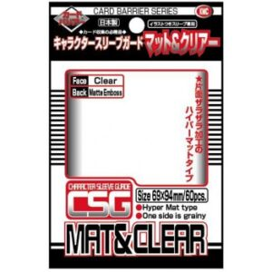 KMC Standard Sleeves- Character Guard Clear Mat & Clear (60)