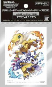 Digimon Card Game: Agumon & Gabumon (60-Pack Sleeves)