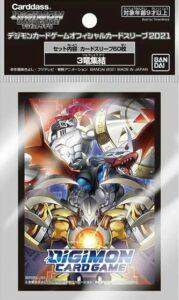 Digimon Card Game: Dragon Gathering (60-Pack Sleeves)