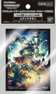 Digimon Card Game: Machinedramon (60-Pack Sleeves)