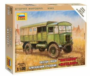 "1:100 British Truck ""Matador""  ZVE6175"