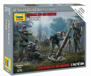 1:72 German 120mm Mortar W/Crew  ZVE6268