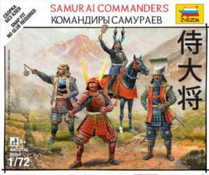 1:72 Zvezda 6411 Samurai Commanders