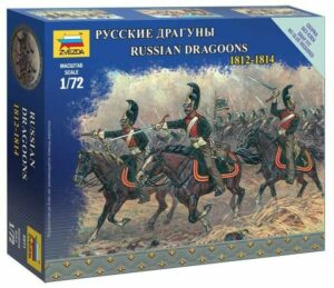 1:72 Zvezda 6811 Russian Dragoons 1812-1814
