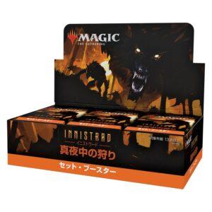 MTG: Innistrad Midnight Hunt Set Booster Box (30u) (JP)