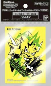 Digimon Card Game: Pulsemon (60-Pack Sleeves)