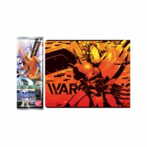 Digimon Card Game – Play-mat Wargreymon PB-03 -Ingles