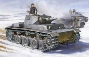 1:35 Trumpeter: German VK 3001(H) PzKpfw VI (Ausf A)